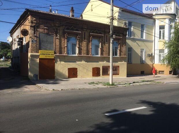 Офисное помещение на 80 кв.м. в нежилом помещении в жилом доме в Мариуполе фото 1