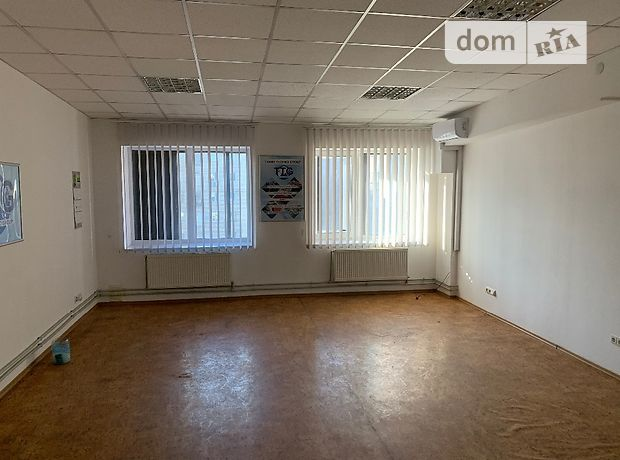 Офисное помещение на 130 кв.м. в бизнес-центре в Николаеве фото 1