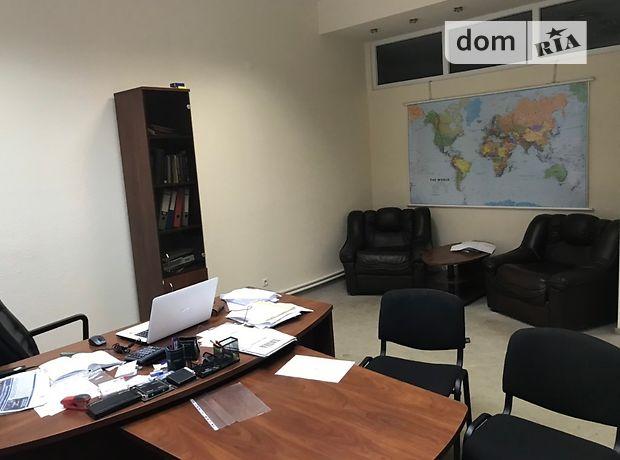 Офисное помещение на 225 кв.м. в торгово-офисном центре в Николаеве фото 1
