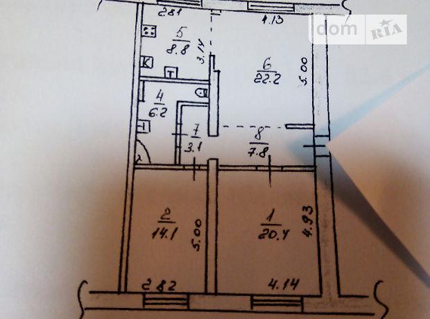 Офисное помещение на 83 кв.м. в жилом фонде в Николаеве фото 1