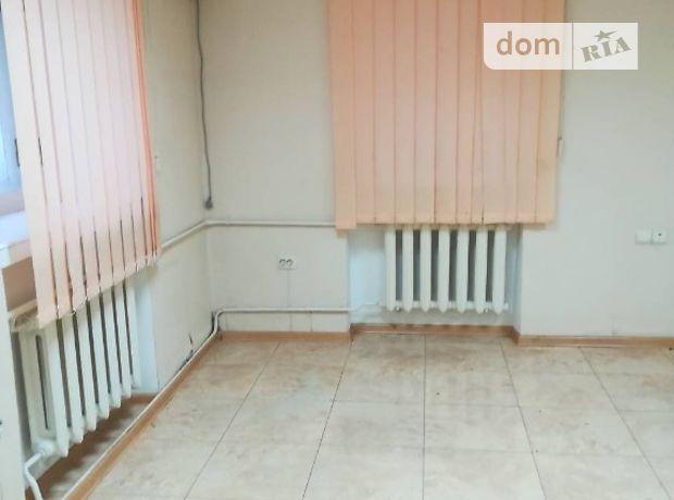 Продажа офисного помещения, Николаев, р‑н.Центральный, Декабристов (Центр) улица