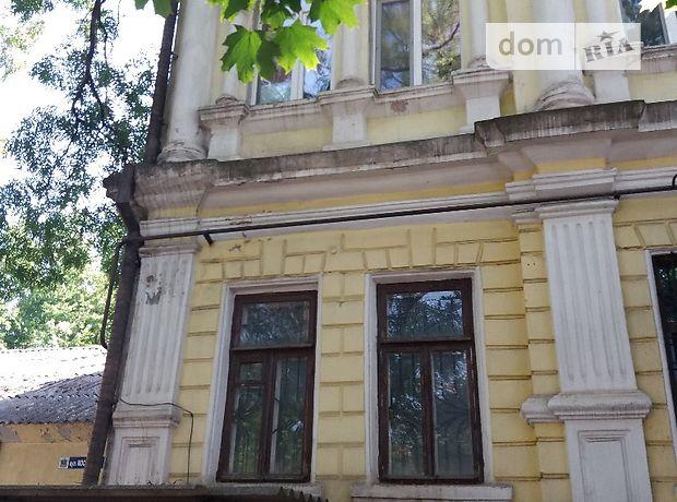 Продажа офисного помещения, Николаев, р‑н.Центральный, Московская улица
