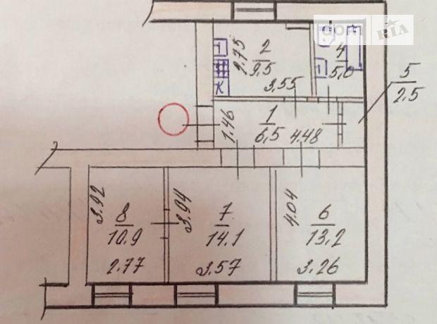 Офисное помещение на 62.5 кв.м. в жилом фонде в Николаеве фото 1