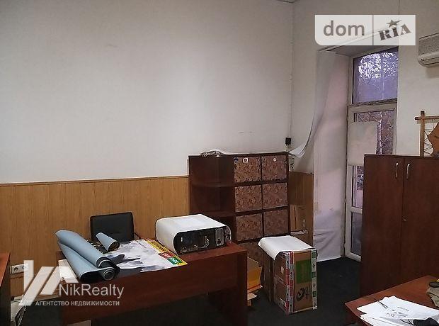 Офисное помещение на 50 кв.м. в жилом фонде в Николаеве фото 1