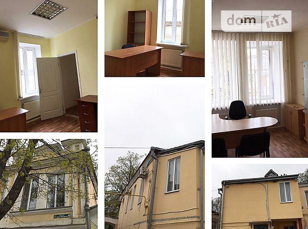 Продаж офісного приміщення, Миколаїв, р‑н.Центральний