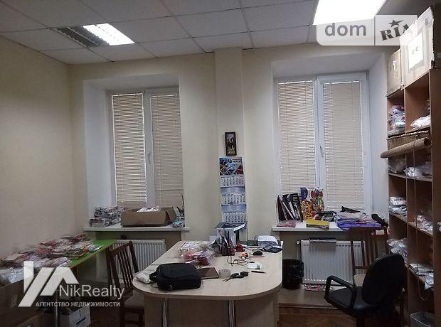 Офисное помещение на 80 кв.м. в жилом фонде в Николаеве фото 1