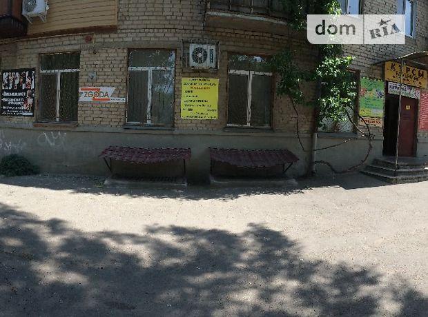 Продаж офісного приміщення, Миколаїв, р‑н.Заводський, Московська вулиця