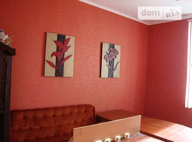Офисное помещение на 38 кв.м. в административном здании в Новограде-Волынском фото 1