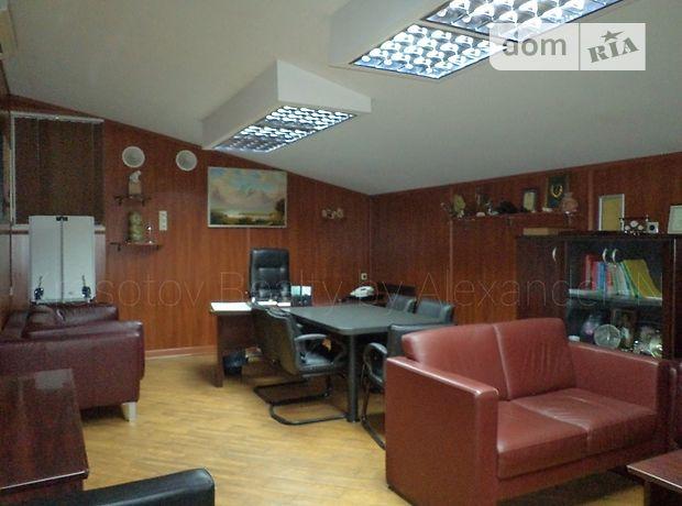 Продажа офисного помещения, Одесса, р‑н.Малиновский, Щорса улица