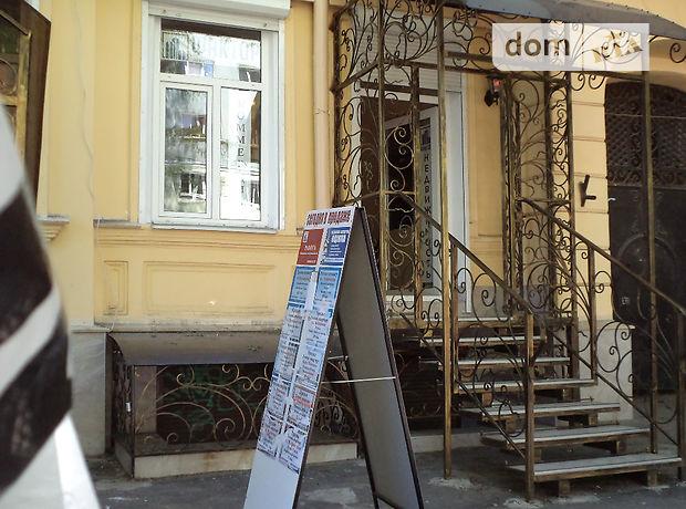 Продажа офисного помещения, Одесса, р‑н.Приморский, Успенская улица