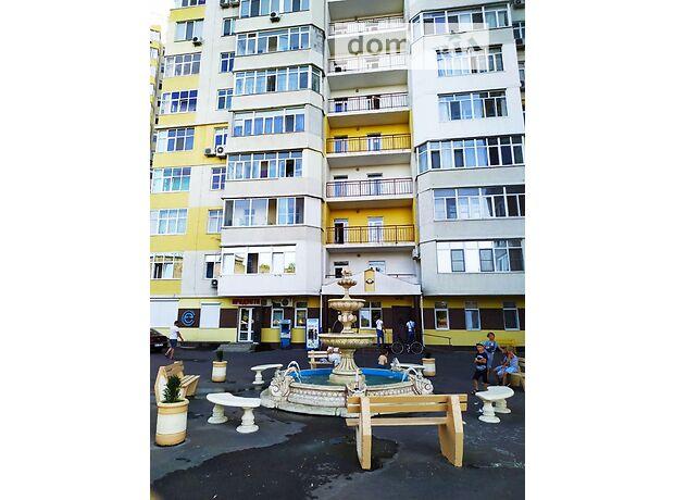 Офисное помещение на 24.6 кв.м. в бизнес-центре в Одессе фото 1