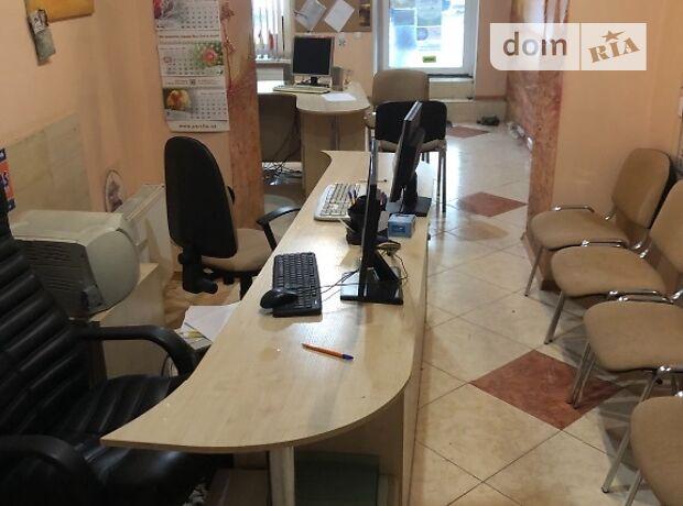Офисное помещение на 46 кв.м. в нежилом помещении в жилом доме в Одессе фото 1