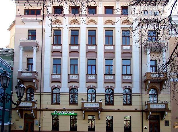 Офисное помещение на 2400 кв.м. в административном здании в Одессе фото 1