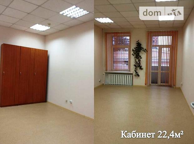 Офисное помещение на 178 кв.м. в бизнес-центре в Одессе фото 1