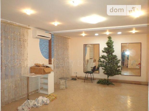 Офисное помещение на 64 кв.м. в нежилом помещении в жилом доме в Одессе фото 1