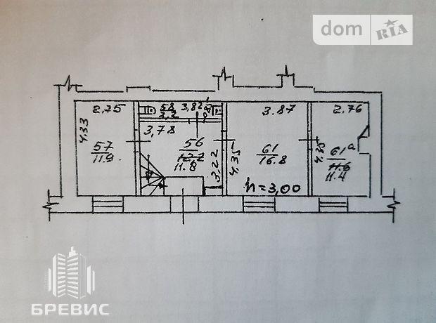 Офисное помещение на 52 кв.м. в нежилом помещении в жилом доме в Полтаве фото 1