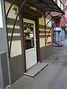 Офисное помещение на 148 кв.м. в жилом фонде в Полтаве фото 4