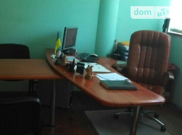 Офисное помещение на 48 кв.м. в нежилом помещении в жилом доме в Ровно фото 1