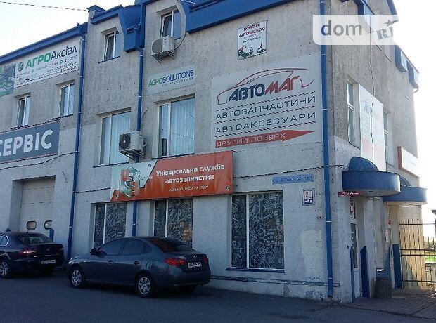 Офисное помещение на 110 кв.м. в бизнес-центре в Тернополе фото 1