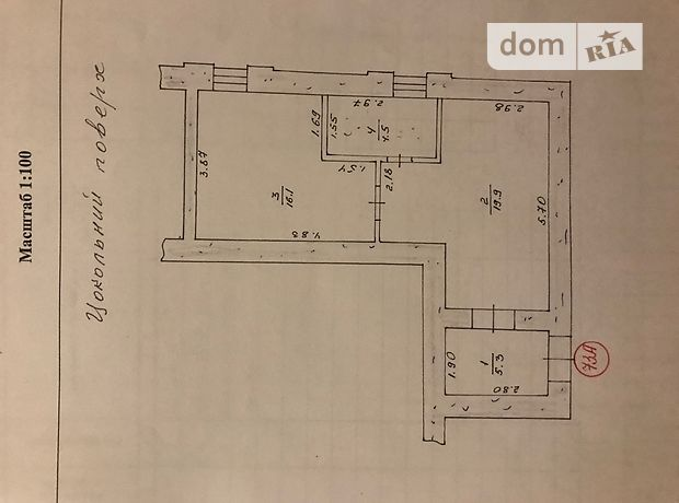 Офисное помещение на 46 кв.м. в нежилом помещении в жилом доме в Тернополе фото 1