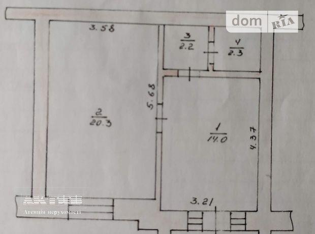 Офисное помещение на 38.8 кв.м. в нежилом помещении в жилом доме в Тернополе фото 1