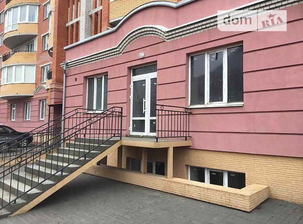 Офисное помещение на 153 кв.м. в торгово-офисном центре в Тернополе фото 1