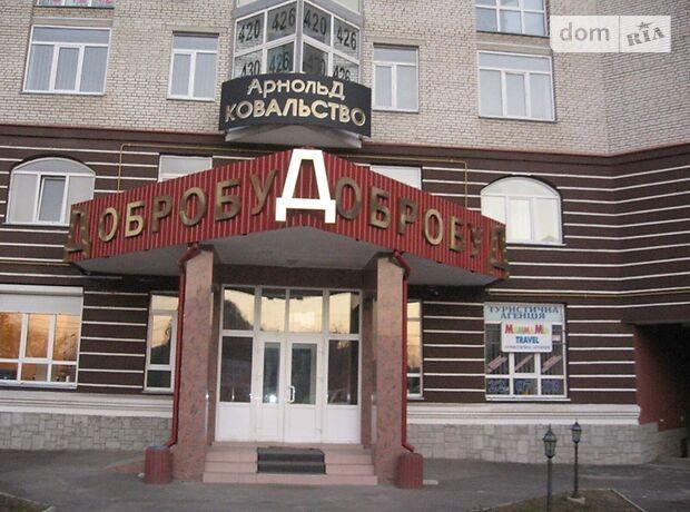 Офісне приміщення на 45 кв.м. в бізнес-центрі в Тернополі фото 1