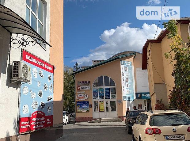 Офісне приміщення на 18 кв.м. в бізнес-центрі в Тернополі фото 1