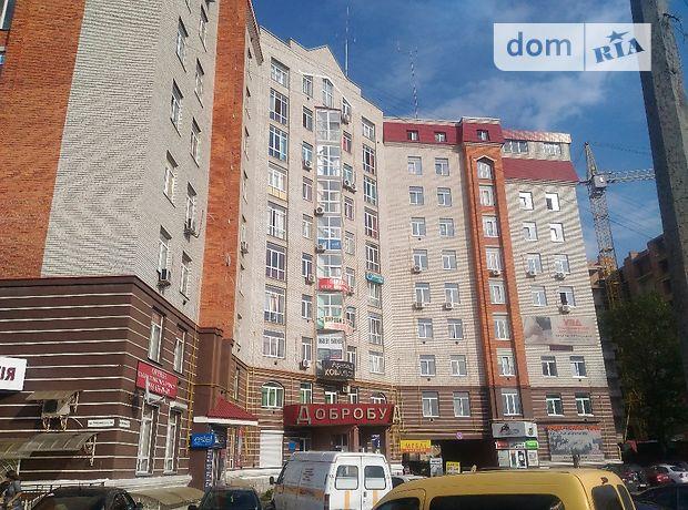 Продажа офисного помещения, Тернополь, р‑н.Центр