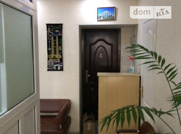 Офісне приміщення на 90 кв.м. в бізнес-центрі в Вінниці фото 1