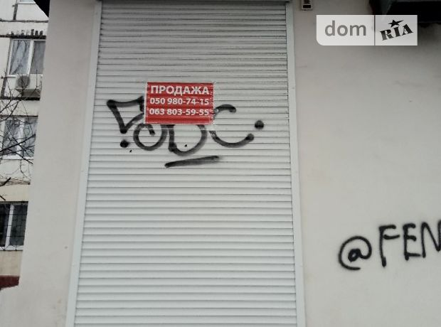 Продажа офисного помещения, Запорожье, р‑н.Бородинский, Бородинская улица
