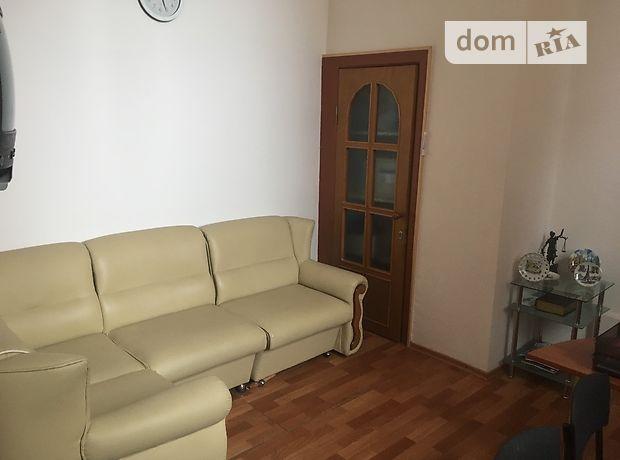 Офисное помещение на 30 кв.м. в нежилом помещении в жилом доме в Запорожье фото 1