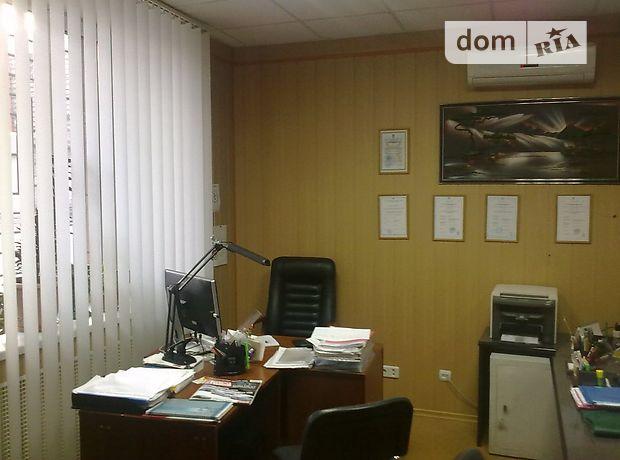Продажа офисного помещения, Запорожье, р‑н.Коммунарский, Сергея Серикова