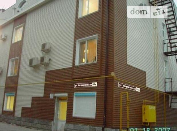 Офисное помещение на 280 кв.м. в бизнес-центре в Запорожье фото 1