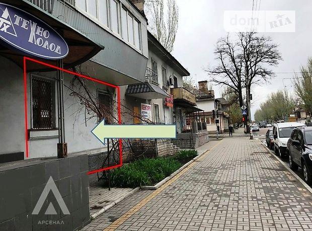 Офисное помещение на 55 кв.м. в жилом фонде в Запорожье фото 1
