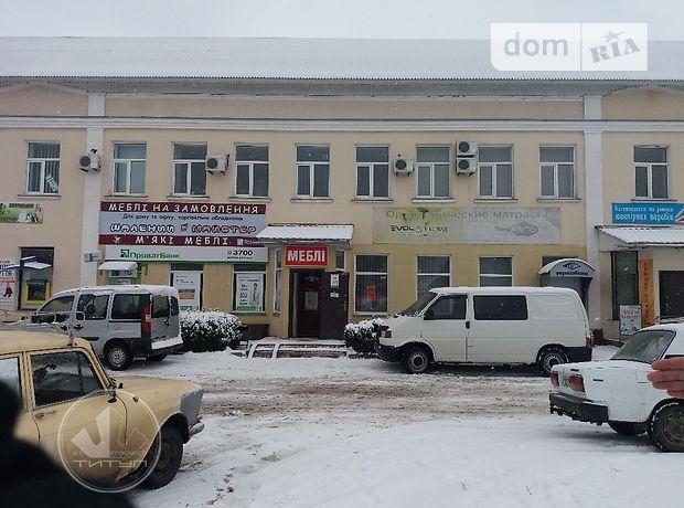 Офисное двухэтажное здание в Черкассах площадью 590 кв.м. фото 1