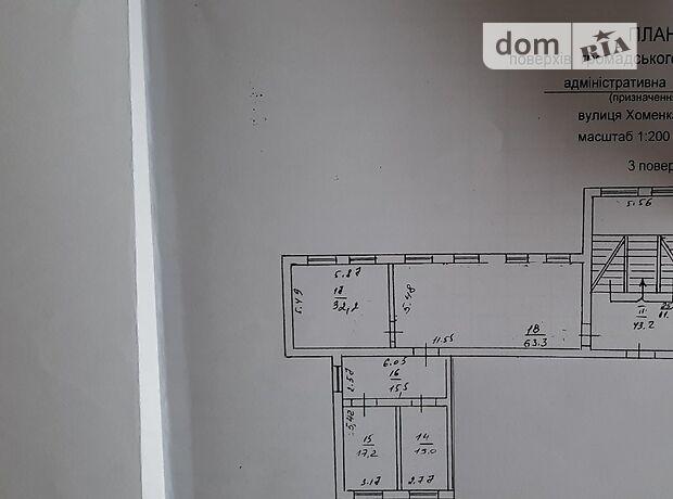 Офисное трехэтажное здание в Черкассах площадью 143 кв.м. фото 1