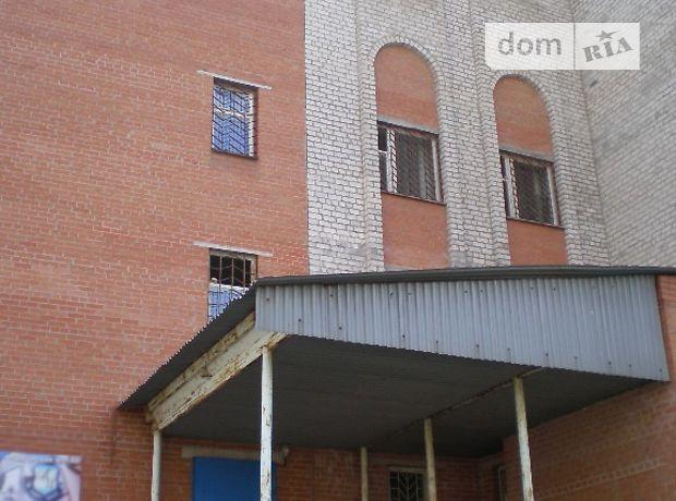 Офисное трехэтажное здание в Краматорске площадью 233 кв.м. фото 1