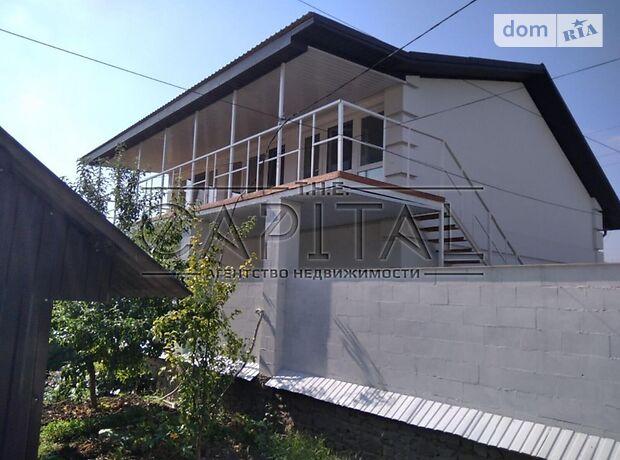 Офісна двоповерхова будівля в Могилеві-Подільському площею 160 кв.м. фото 1