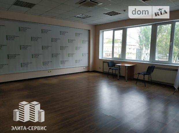 Офисное девятиэтажное здание в Николаеве площадью 464 кв.м. фото 1