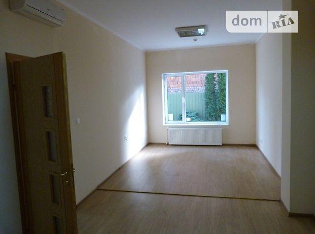Продажа офисного здания, Ужгород, Купушанская