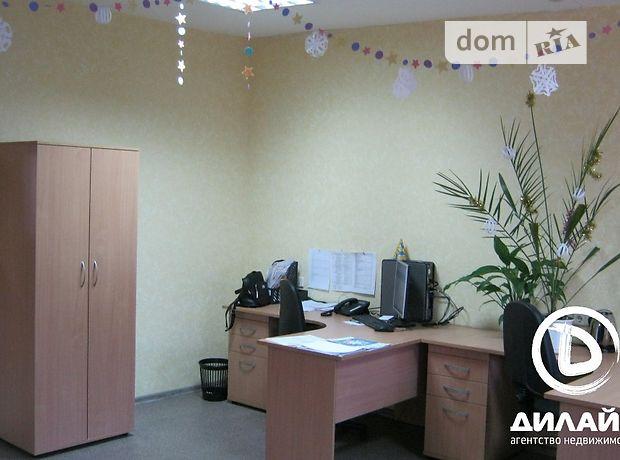 Продажа офисного здания, Запорожье, р‑н.Вознесеновский (Орджоникидзевский), Брянская улица