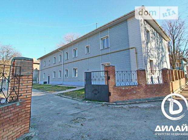 Продаж офісної будівлі, Запоріжжя, р‑н.Вознесенівський (Орджонікідзевський)