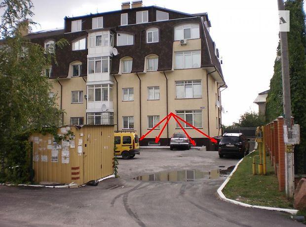 Продаж офісного приміщення, Київська, Бориспіль, c.Чубинське, Яблунева вулиця