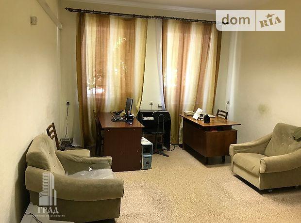 Офісне приміщення на 57 кв.м. в житловому фонді в Дніпропетровську фото 1