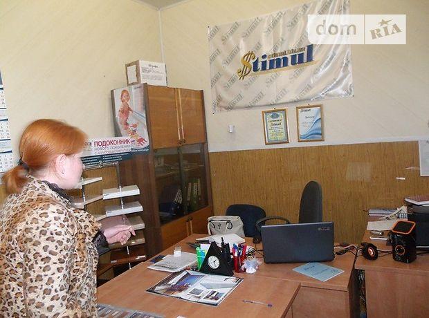 Продажа офисного помещения, Донецк, р‑н.Площадь Свободы, КМаркса 1