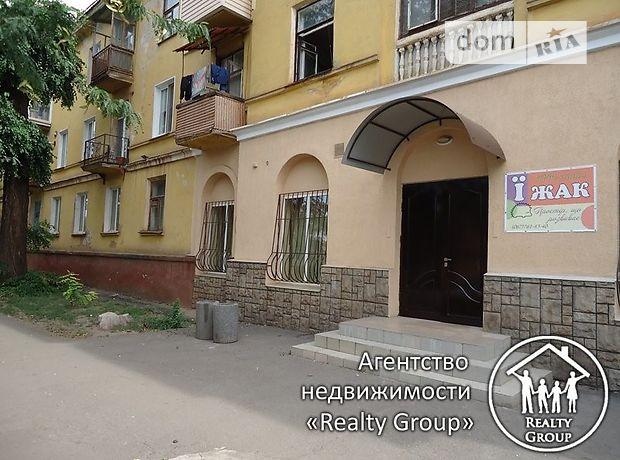 Продажа офисного помещения, Днепропетровская, Кривой Рог, р‑н.Саксаганский, Качалова