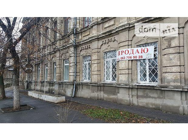 Продажа офисного помещения, Николаев, р‑н.Центр, Спасская улица