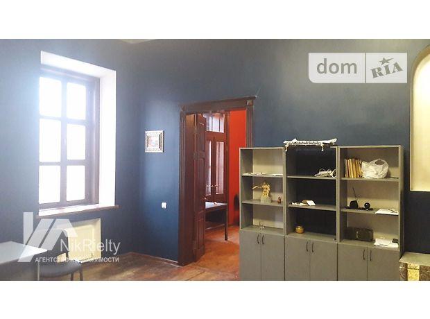 Продажа офисного помещения, Николаев, р‑н.Центр