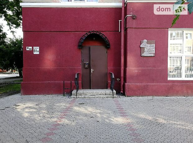 Офисное помещение Николаев,р‑н.,Потемкинская улица Продажа фото 1